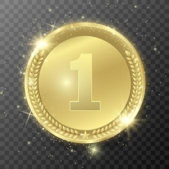 輝きのあるメダル