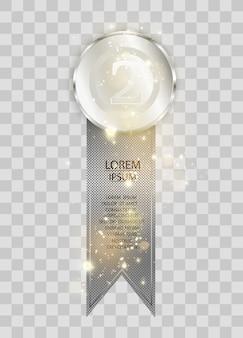 透明な背景に分離された賞メダル。勝者のコンセプト。