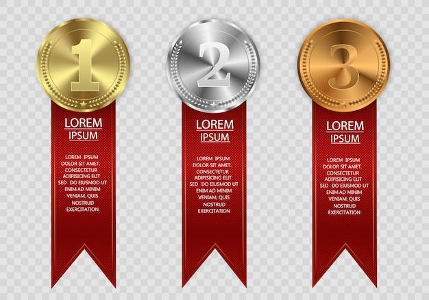 Наградные медали, изолированные на прозрачном фоне.