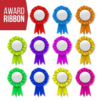 Award ribbon set