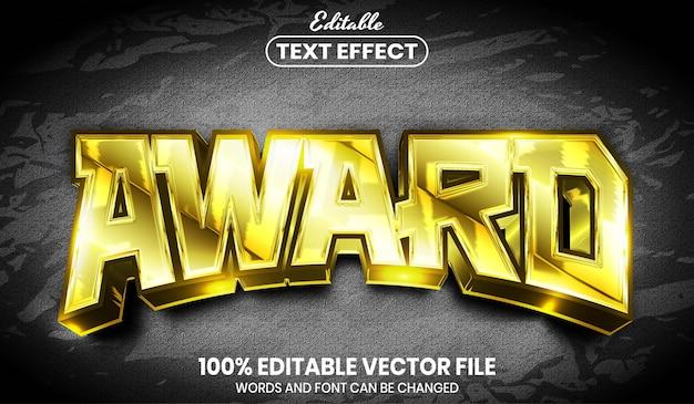 賞のテキスト、フォントスタイルの編集可能なテキスト効果
