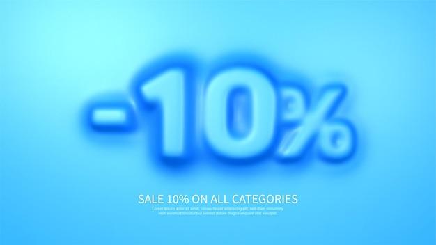 凸状の10パーセント記号が付いた素晴らしいバナーテンプレート販売と割引のための素晴らしい青いバナー