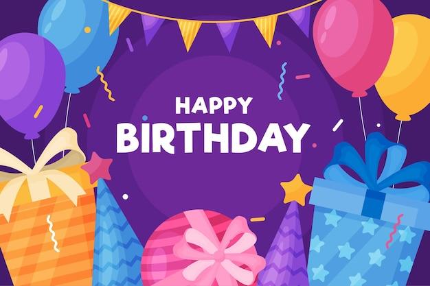 멋진 파티 선물과 풍선 생일 축하합니다