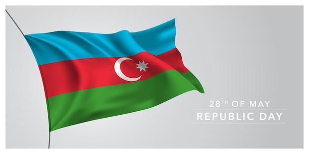 Азербайджанский день счастливой республики баннер. азербайджанский праздник 28 мая дизайн с развевающимся флагом как символ независимости Premium векторы