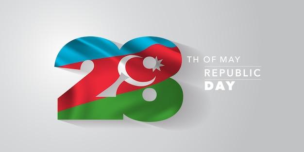 Азербайджанский день счастливой республики баннер с флагом