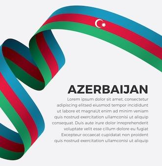 Флаг азербайджана с лентой векторная иллюстрация на белом фоне premium векторы