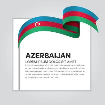Флаг азербайджана ленты, векторные иллюстрации на белом фоне