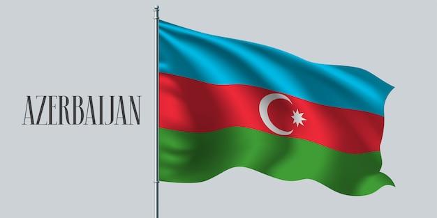 Развевающийся флаг азербайджана