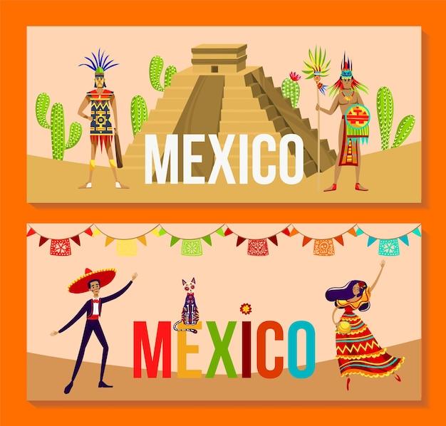 아즈텍 사람들과 멕시코 문화 세트 벡터 일러스트레이션 부족 전사 캐릭터는 솜브레로 여성 댄스에서 피라미드 남자 근처에 서 있습니다.