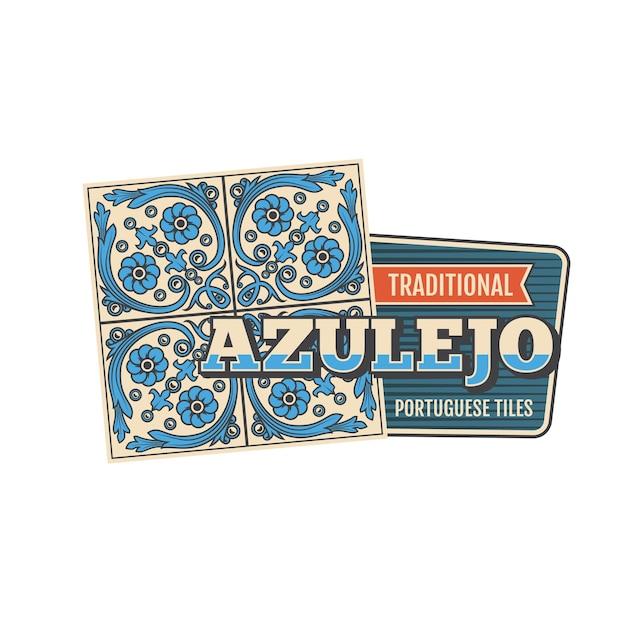 Azulejo tile icon, pattern of portuguese arabesque