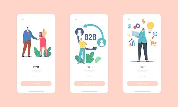 B2b, шаблон экрана мобильного приложения для совместной работы в рамках сотрудничества между бизнесом. деловые персонажи, пожимая руки, концепция сотрудничества компании. мультфильм люди векторные иллюстрации