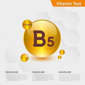 ビタミンb5インフォグラフィックテンプレート