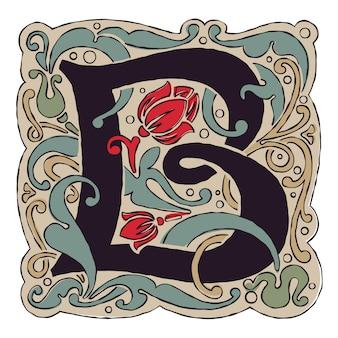 B文字ヴィンテージ色アンティークゴシック初期ロゴ。