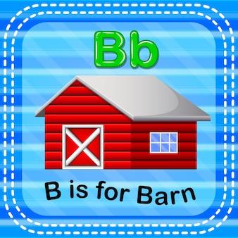 フラッシュカードの文字bは納屋用です