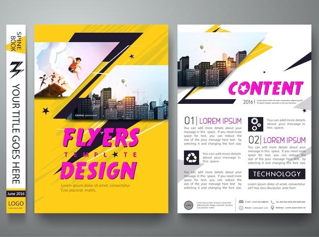 ポートフォリオデザインテンプレートベクトル。パンフレットティーンマガジンポスター。カバーbの抽象的な形状