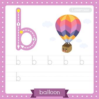 文字bの小文字のトレースの練習ワークシート。バルーン