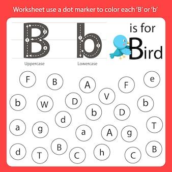 ワークシートの文字を探すドットマーカーを使って各bに色を付けます