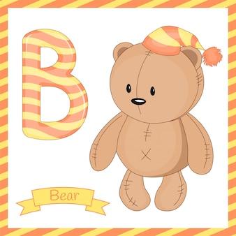 クマの漫画とアルファベットb