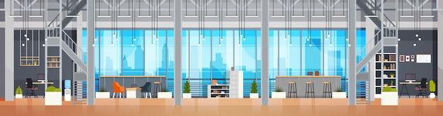 空のコワーキングオフィスインテリアモダンなコワーキングセンタークリエイティブ職場環境水平ba