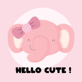 赤ちゃん動物象かわいい漫画フラットスタイル