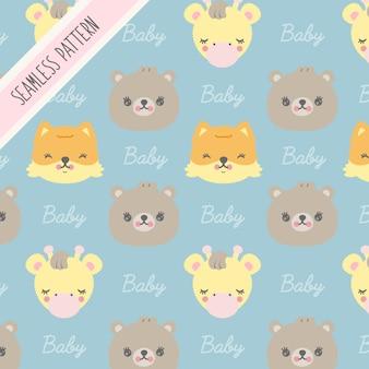 Baby animals background premium