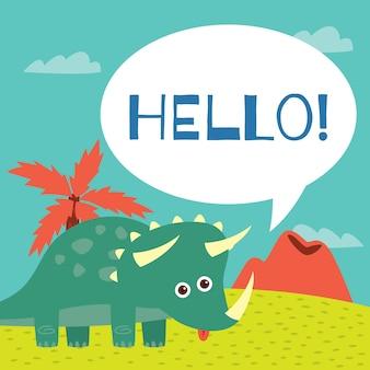 かわいい恐竜のテーマの子供のための赤ちゃんの到着カード