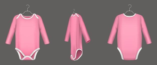 ベビーボディスーツ、長袖のフロント、バック、サイドビューのピンクの幼児用ロンパース。
