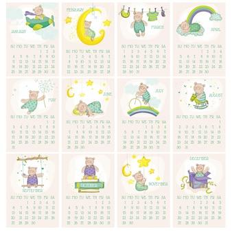 Шаблон детского календаря