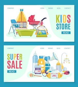 Целевая страница магазина товаров для ухода за ребенком