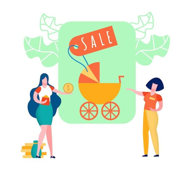 Baby carriage sale cartoon illustration