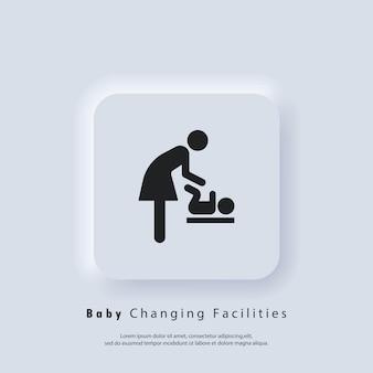아기 탈의실. 아이가 있는 엄마들을 위한 화장실. 엄마와 아이 아이콘입니다. 아기 탈의실 표지판. 벡터 eps 10입니다. ui 아이콘입니다. neumorphic ui ux 흰색 사용자 인터페이스 웹 버튼입니다. 뉴모피즘