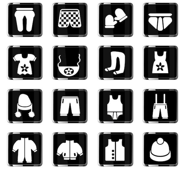 ユーザーインターフェイスデザインのためのベビー服のウェブアイコン