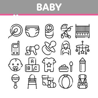 Набор иконок коллекции детской одежды и инструментов