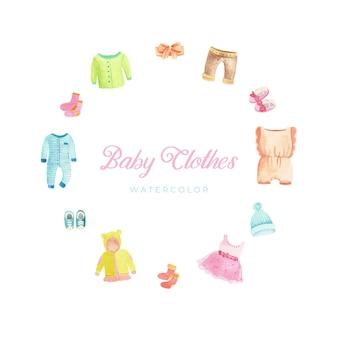 Baby clothes watercolor
