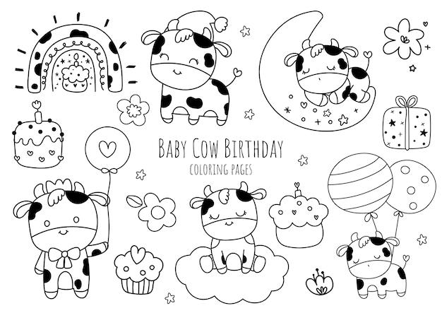 乳牛の誕生日の着色ページ、乳牛の落書き。