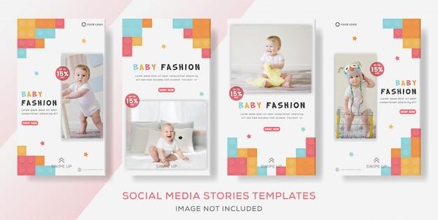 ソーシャルメディアストーリーの赤ちゃんかわいいバナーレイアウトテンプレートデザイン Premiumベクター