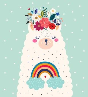 귀여운 라마와 무지개가 있는 아기 디자인. 귀여운 동물 라마, 알파카가 있는 벡터 삽화. 보육 아기 그림