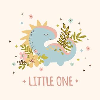 Baby dino рисованной плоский дизайн гранж стиль день рождения мультфильм доисторических животных детская одежда векторные иллюстрации для печати