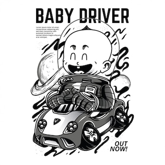Baby driver черно-белая иллюстрация