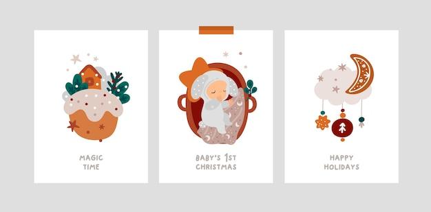 스칸디나비아 스타일의 아기 첫 크리스마스 휴가 이정표 카드. 축제 크리스마스 인사말 카드