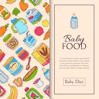 베이비 푸드 수식 퓌 레 원활한 패턴 벡터 일러스트 레이 션. 아이들을위한 영양. 아기 병 및 보충 수유. 영유아 첫 식사 제품
