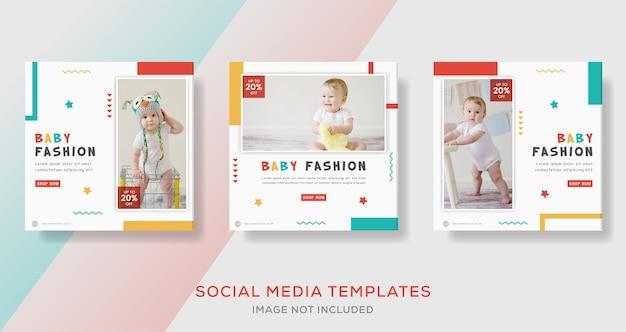 ファッション販売のための赤ちゃんの幾何学的なモダンなバナー。
