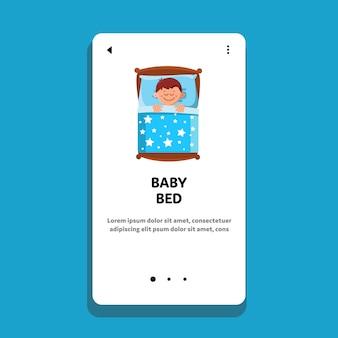 Ребенок в постели спит, мальчик сладких снов