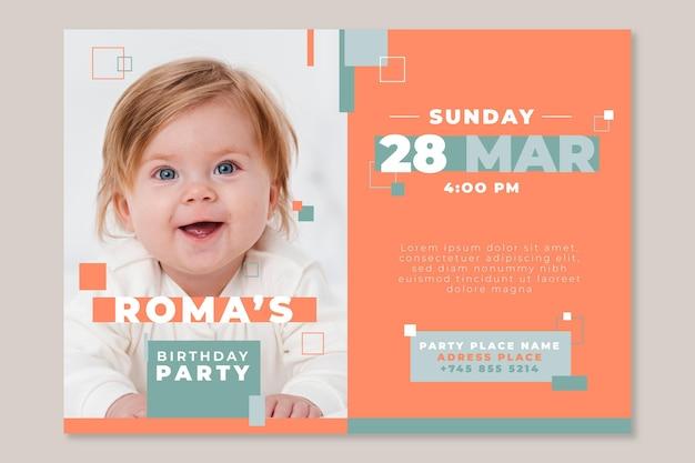 赤ちゃんの招待状のテンプレート