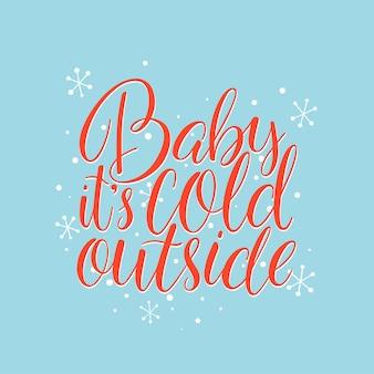 赤ちゃん、冬のレタリングの外は寒い