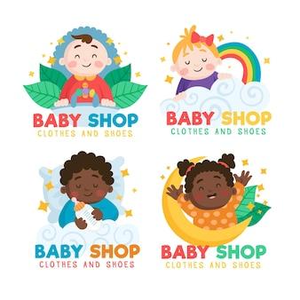 赤ちゃんのロゴコレクションテンプレート
