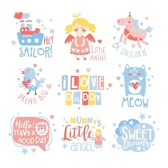 문자 메시지와 함께 귀여운 만나고 방식으로 설정 아기 보육 실 인쇄 디자인 템플릿
