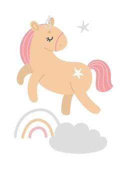 かわいいユニコーン、虹、雲、星の赤ちゃんのポスター
