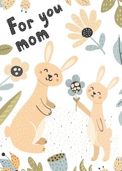 아기 토끼는 그의 어머니에게 꽃을 제공합니다. 당신은 엄마 귀여운 카드. 어머니의 날을위한 재미있는 인쇄