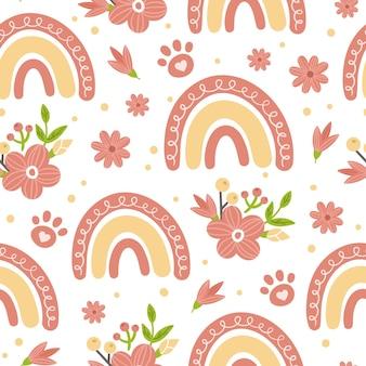 아기 무지개와 발 원활한 패턴